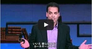 やる気に関する驚きの科学 (TED)/Daniel Pink